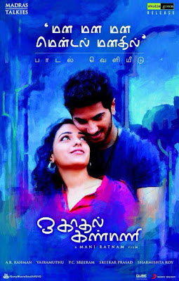 OK Kanmani 2015 Tamil 720p WEB-HDRip 1.5GB With Bangla Subtitle