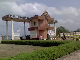 Ajayi Crowther University Postutme