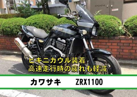 中古【ZRX1100】カスタム各所>マフラー、別体マスター、エンジンガード
