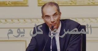 وزير الاتصالات وأهم التفاصيل عن موقع رئاسة الجمهورية