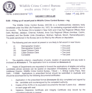 WCCB Previous Papers of LDC, UDC, Steno & Constable and Syllabus 2019