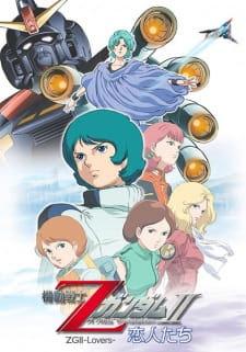 Zeta Gundam: A New Translation II - Lovers