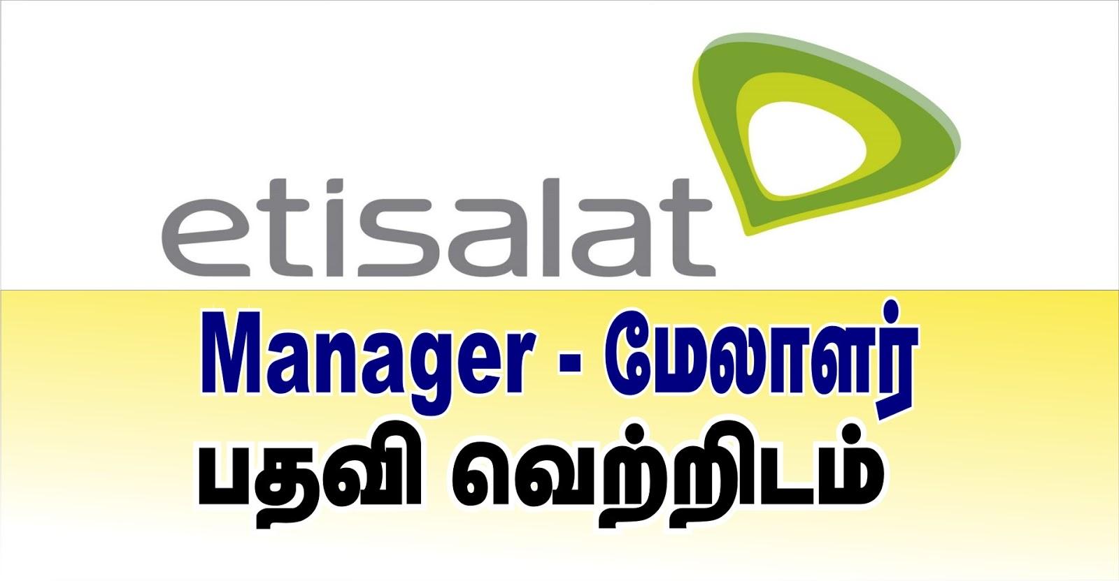 ETISALAT Vacancies