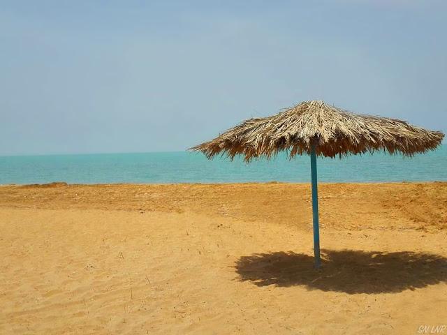 Иран - Персидский залив