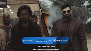 Free 【Raktanchal Web Series Download】 ~ (2020) All Episodes