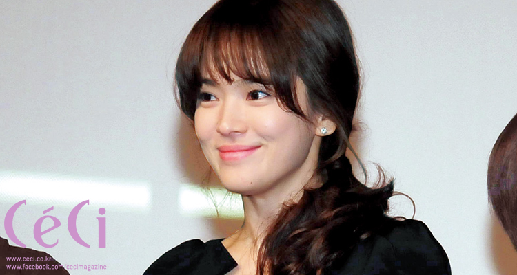 How To Achieve Song Hye Gyo S See Through Bangs