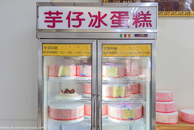 MG 8779 - 台中60年老字號冰店,竟有超懷念漢堡冰與冰淇淋蛋糕!枝仔冰棒、綿綿冰、芋仔冰也是銅板價