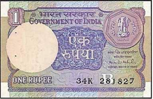 आपको करोड़पति बना सकता है 1 रूपए का नोट!