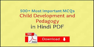 Pedagogy of Mathematics Book PDF in Hindi