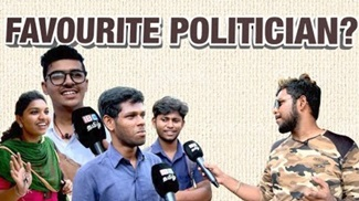 Who is Your Favourite POLITICIAN? | IBC Tamil Tv