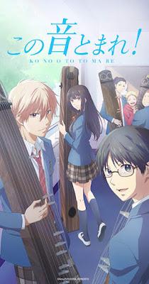 "Anime: Nuevo vídeo promocional para la segunda temporada de ""Kono Oto Tomare"""