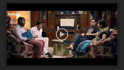.৬১ নং গড়পার লেন. বাংলা ফুল মুভি । .61 Garpar Lane. Full HD Movie Watch