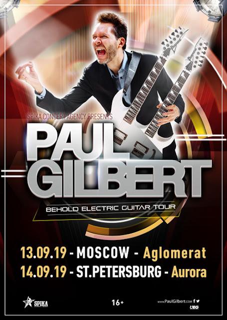Paul Gilbert в России