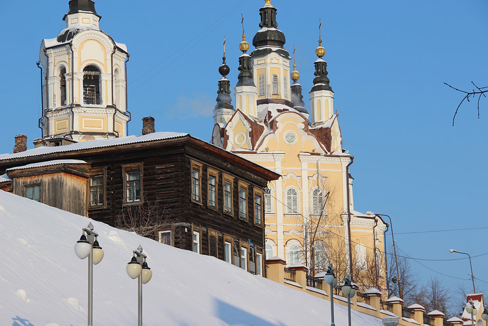Tomsk Siberia Travel