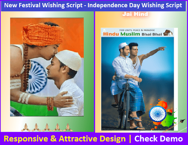 New Festival Wishing Script Blogger Independence day Download