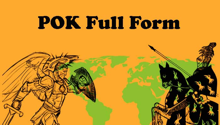 POK full form Hindi