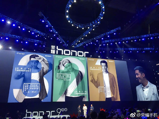 Hu Ge Honor 9