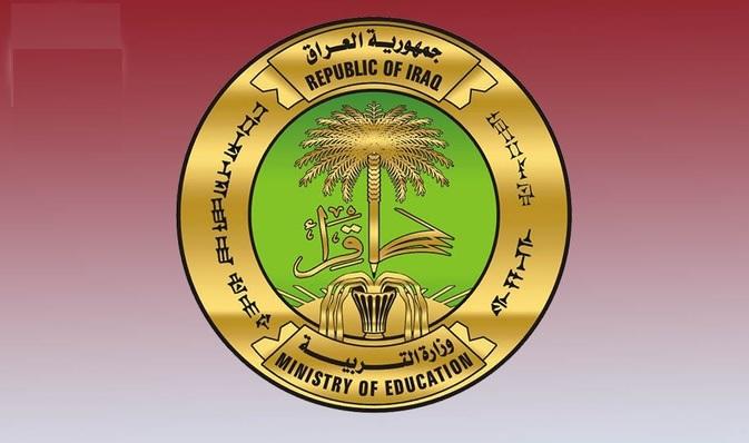 وزارة التعليم العالي تعلن نتائج القبول في الكليات ضمن التعليم الموازي