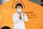 「蹓蹓攝影展」國慶連假登場 盧市長:用行動愛護動物