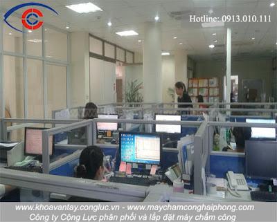 Hình ảnh bên trong văn phòng công ty Hoằng Đạt nằm tại tầng 2 toàn nhà sàn giao dịch bất động sản PG An Đồng, An Dương, Hải Phòng.