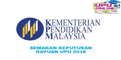 Semakan Keputusan Rayuan UPU 2018-2019 Lepasan SPM