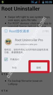Screenshot pilih tombol kanan Allow - catatandroid.blogspot.com