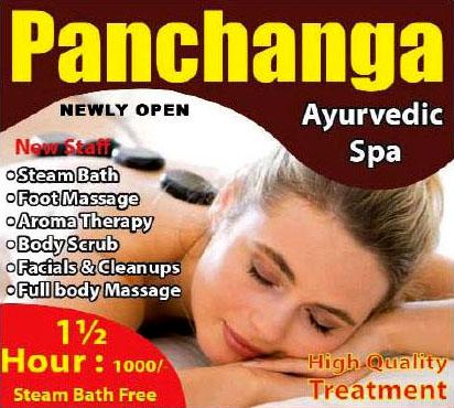 Panchanga Ayurvedic Spa