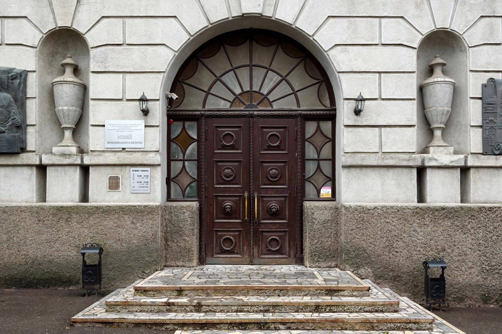Дверь в музей Бурылина