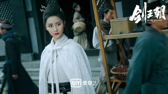 Sword Dynasty xianxia series zhang weina