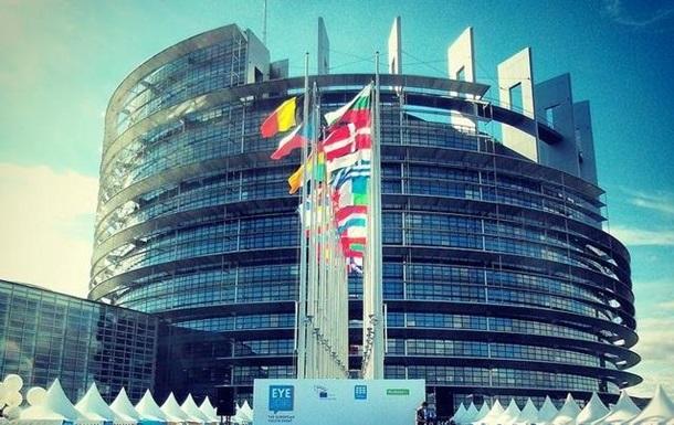 У Європарламенті повідомили про смерть співробітника від COVID-19