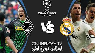 مشاهدة مباراة  ريال مدريد وبوروسيا مونشنغلادباخ بث مباشر اليوم 09-12-2020 في دوري أبطال أوروبا