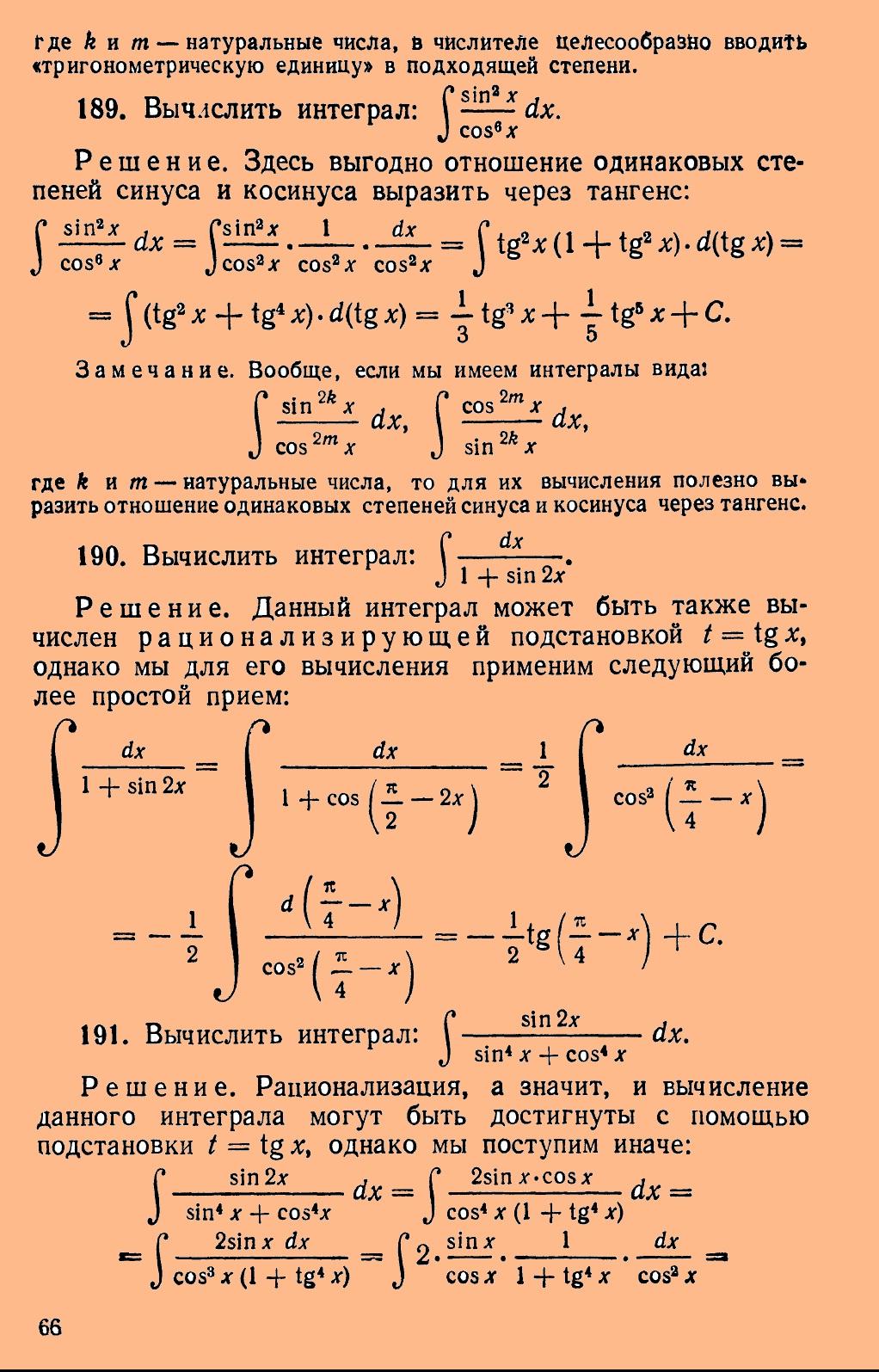 epub the standard model of