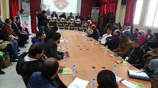 الوحدة الترابية المغربية بين المقترب التاريخي والاقتراب الدبلوماسي والثقافي، محور ندوة وطنية بالعاصمة الإسماعيلية