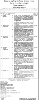 ULB Haryana Recruitment 2016-17,