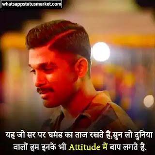 Desi Attitude Shayari in hindi image