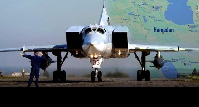 Ρωσικά Tu-22 στην αεροπορική βάση Hamedan στο Ιράν – Επιτροπή άμυνας της Δούμα προς ΗΠΑ: «Σας περιμένουμε»