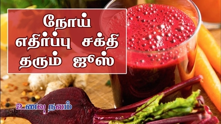 Is beetroot good for health? | What beetroot is good for?