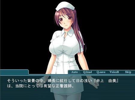Hitozuma Nurse no Inraku Karte-English