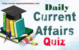 Daily Current Affairs Quiz in Hindi 2018