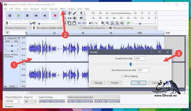 Amplify Audio