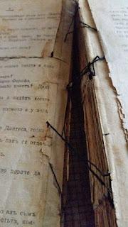 Marieta Pancheva, libros, títulos, libro antiguo, páginas