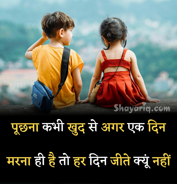 Hindi shayari, hindi zindagi shayari, hindi photo Quotes, hindi life Shayari