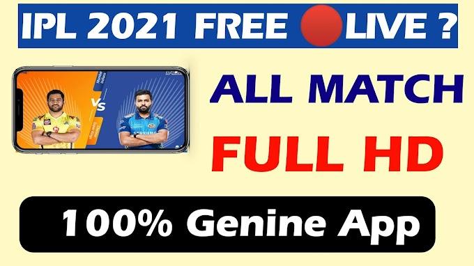 VIVO IPL Match LIVE Kaise Dekhe, Hotstar Par Match Kaise Dekhe