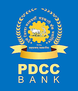PDCC Bank Syllabus Pdf Download Peon & Driver Exam Paper Pattern