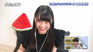 Team 8 no Kanto Hakusho ep67