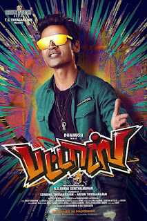 Pattas First Look Poster 2