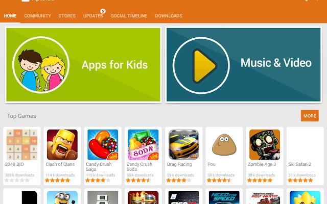 أبتويد لتنزيل التطبيقات المجانية أخر اصدار