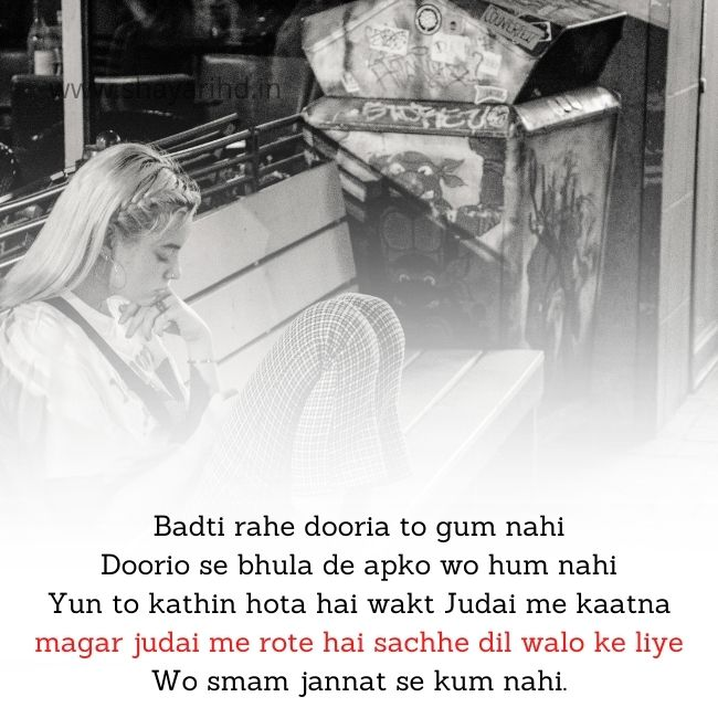Heart touching sad Shayari in English