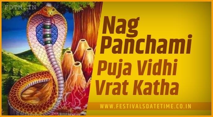 Nag Panchami Puja Vidhi and Nag Panchami Vrat Katha