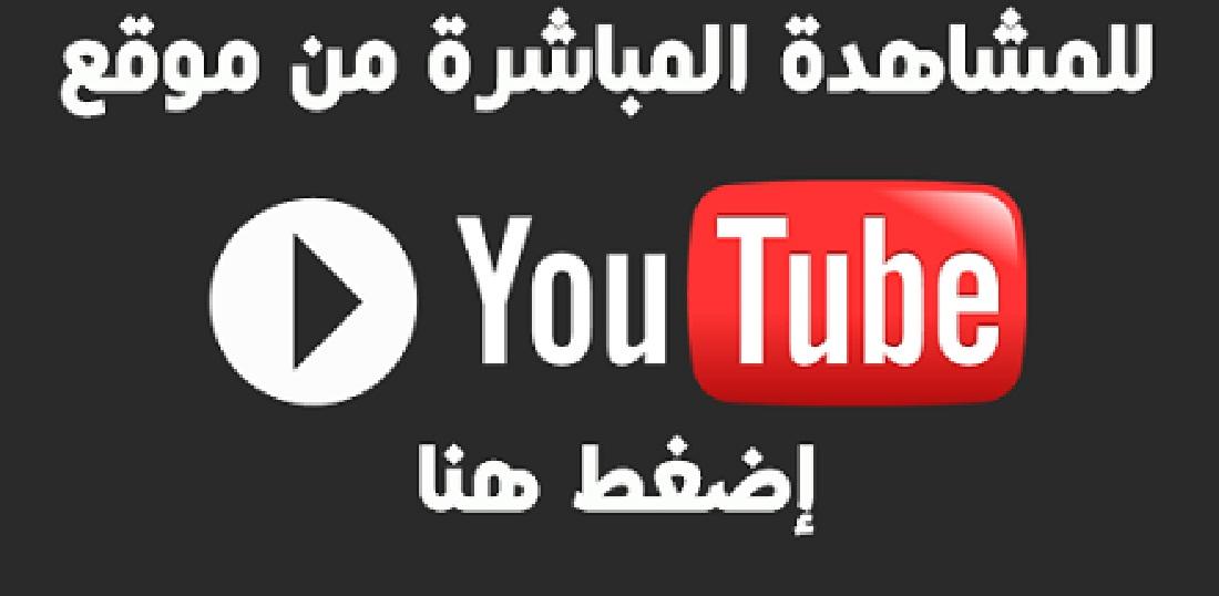 http://www.yalla-shoot-koraonline-kooralive-livehd7-coolkora.site/2017/08/el-merreikh-vs-al-hilal-sd.html